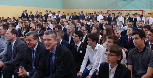 Święto Szkoły 2016 (72)