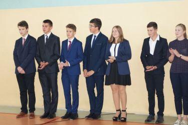 Inauguracja roku szkolnego 2018-2019 32