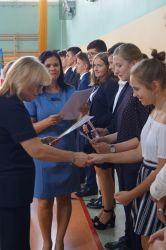 Inauguracja roku szkolnego 2018-2019 37