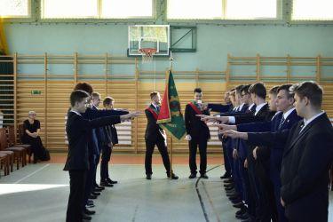 Dzień Edukacji Narodowej - Akademia 08