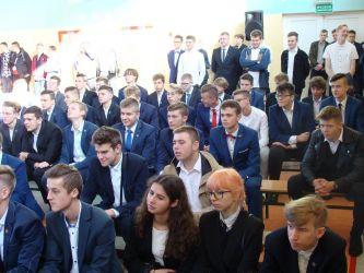 Dzień Edukacji Narodowej - Akademia 138
