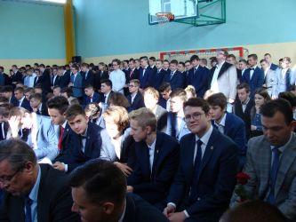 Dzień Edukacji Narodowej - Akademia 143